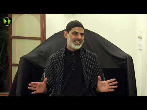 [2] Emaan | ایمان | Moulana Mubashir Haider Zaidi | Safar 1443/2021 | Urdu