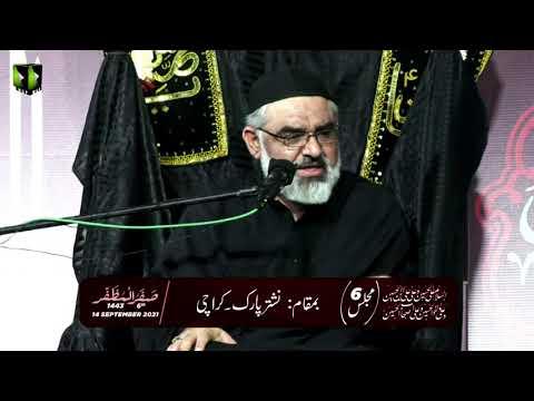 [6] Ebadat Say Ebodiyat Tak | H.I Ali Murtaza Zaidi | Safar 1443/2021 | Urdu
