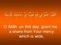 Dua for 9th Day of the Month of Ramadhan