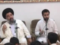 **Imp** Qayamat - Qayamat e Sughra - Ayatullah Bahauddini - Lecture 2 - Persian - Urdu - 2009