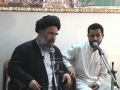 Qayamat - Qayamat e Sughra - Ayatullah Bahauddini - Lecture 4 - Persian - Urdu - 2009