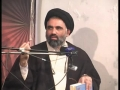 Muntazir Al-Zaidi-The True Performer of Hajj - Agha Syed Jawad Naqvi - Urdu sub English