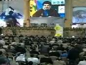 Sayyed Hassan Nasrallah - Speech on Martyrs Day - 11Nov09 - Arabic