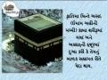 Birth of Imam Ali A.S. - Gujrati