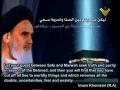 Imam Khomeini R.A on Hajj - Part 3 - Arabic English Subtitles