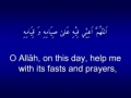 Dua for 7th Day of the Month of Ramadan