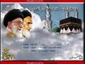 Supreme Leader Ayatullah Khamenei - HAJJ Message 2009 - Malayu