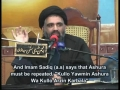Revolution - The Spirit of Ashura - Presentation - Agha Syed Jawad Naqvi - Urdu English Sub