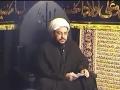H.I Hayder Shirazi - Associates of Imam Mahdi (a.s) - Majlis 1 - English