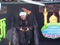 Ghulam Hurr Shabbiri - Islam-e-Haqiqi Majlis04 - URDU