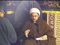H.I Hayder Shirazi - Three Steps to Friendship - Majlis 5 Muharram 1431 - English