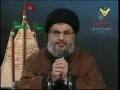 Sayyed Hasan Nasrallah - Muharram 1431 - 5th Night - Arabic