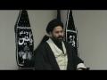 Maktab-e-Hussaini 7 - Syed Nafees Taqvi - Urdu
