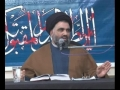 Must Watch! Azadari Aur Labbaik Ya Hussain - Agha Syed Jawad Naqvi - Urdu