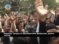 (Complete) Protest and Funeral Prayers of Shohdae Ashura - Karachi - Urdu