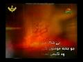 Hadith of Prophet Muhammad (s) regarding Martyrdom of Imam Hussain (a.s) - Arabic sub Urdu