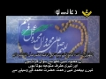 [NEW] Dua Tawassul - Arabic sub Urdu