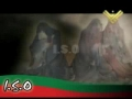 ISO 2010 Nohay - Baba Baba Hussain (a.s) - Urdu