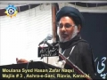 Audio Majlis 3 - Who is Shia - Moulana Hasan Zafar Naqvi - Urdu