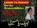 Labbaik Ya Hussain Speech by Khateeb E Ahlubait Qibla Ijmal Naqvi - Urdu
