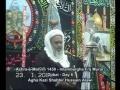 Majalis for The Youths - Agha Kazi Shabbir Alawi - Safar1430 - Day 6 - Urdu