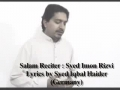 Salam for Hazrat Ali a.s recited by Syed Imon Rizvi - URDU