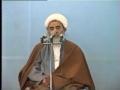 Dars-e-Akhlaaq No. 2 - Ayatullah Hussain Mazahari - Persian