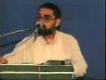 Aqaid - Lecture 2 - Why discuss existence of Allah - AMZ - Urdu