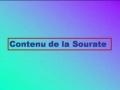 Tafsir of Surah Asr Part 1 - Gujrati French