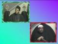 Tafsir of Surah Asr Part 10 - Gujrati French