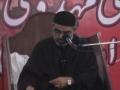 Majlis 02 (Asabiat) - Aalami Mehdavi Inqelab Ka Taqaza Aur Hamari Zimmedarian - AMZ - Urdu