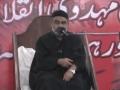Majlis 05 - Aalami Mehdavi Inqelab Ka Taqaza Aur Hamari Zimmedarian - AMZ - Urdu