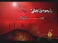 Ae Musa e Kazim 2010 Noha by Rizwan Zaidi - Urdu