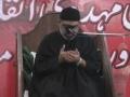 Majlis 08 - Aalami Mehdavi Inqelab Ka Taqaza Aur Hamari Zimmedarian - AMZ - Urdu