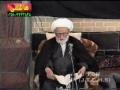 Tazkiya-e-Nafs - By Ayatollah Taqi Behjat-A MUST LISTEN-URDU