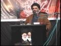 Azadari - Husool-e-Sawab Aur Hamari Zimmedari - Ustad Syed Jawad Naqvi - Urdu