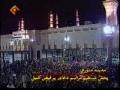 Kumail in the Holy city Madina - Arabic