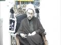 Moulana Hayder Shirazi On Imam-e-Zamana Majlis 12 - ENGLISH