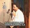 [09 B] Kalaam e Khuda Dar Aaina e Kalaam e Imam Ali - Agha Jawad Naqvi - Ramadan - Urdu