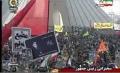 Allahu Akbar - People Chant during Islamic Revolution Anniversary Gathering - 11Feb10 - Farsi