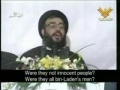 Nasrallah speaking on Martyrs Day - Arabic sub English
