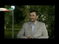 Ahmadinejad of Iran on Channel 4 of London-1 of 2 - English