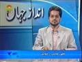 Analysis on Pres.Ahmadinejad NY Speeches - Urdu