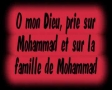 DUA DU JOUR 16 RAMAZANE - French