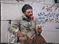 karachi walu tum mey MARD (Muzafar Kirmani) Nahin raha Majlis SJ NAVQI - URDU