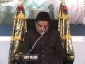 Dua and 21st Century - Majlis 5 - Part 1 of 2 - URDU