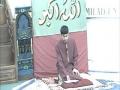 Eid-e-Zehra at Momin Center - March 5th 2010 - Br Hasan Kanani - Urdu