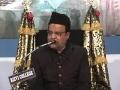 Dua and 21st Century - Majlis 6 - Part 1 of 2 - URDU