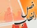 [CLIP 1] The Decisive Command - Sayyed Hasan Nasrallah (HA) - Arabic sub English