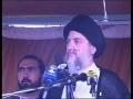 Shaheed Ayatollah Baqir Al-Hakim Series - Part 8 - Urdu and Arabic سيد محمد باقر الحكيم